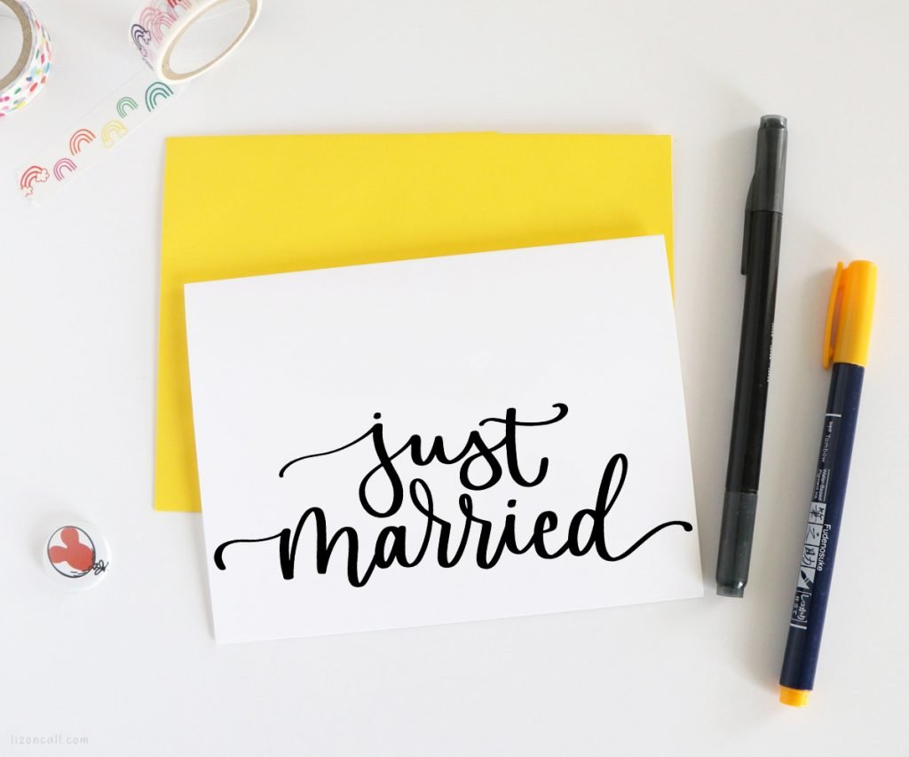 Just Married Cut file 2